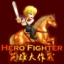 Hero Fighter indir