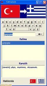 Türkçe-Yunanca Sözlük