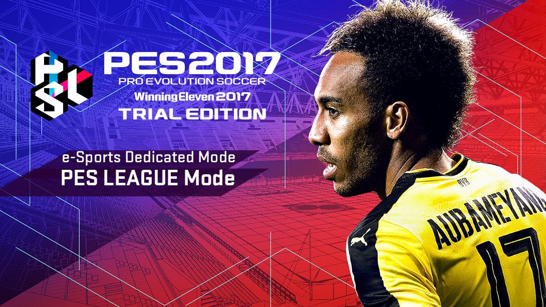 PES Pro Evolution Soccer 2009 İndir - Gezginler