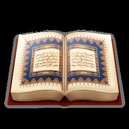 Kuran-ı Kerim Öğretimi indir