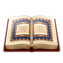 QuranReciter indir