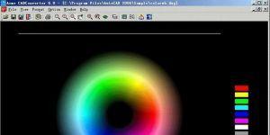Acme CAD Converter Ekran G�r�nt�s�