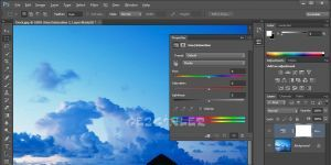 Adobe PhotoShop Ekran G�r�nt�s�