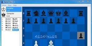 AlphaChess Ekran Görüntüsü