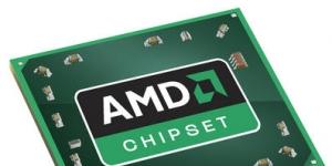 AMD Chipset Drivers Ekran Görüntüsü