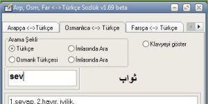 Arap�a-Osmanl�ca-Farsca-T�rk�e S�zl�k Ekran G�r�nt�s�