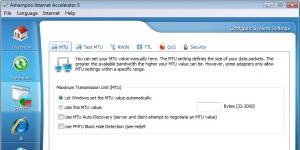 Ashampoo Internet Accelerator Ekran Görüntüsü