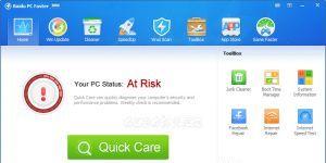Baidu PC Faster Ekran G�r�nt�s�