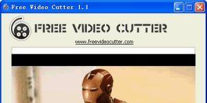 Free Video Cutter Ekran Görüntüsü