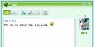 ICQ Ekran G�r�nt�s�