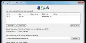 ImageUSB Ekran Görüntüsü