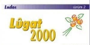 Lodos LUGAT2000 Ekran Görüntüsü