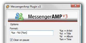 MessengerAMP Ekran Görüntüsü