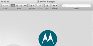 Motorola Device Manager Ekran Görüntüsü
