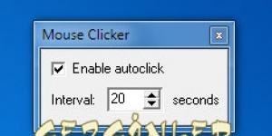Mouse Clicker Ekran Görüntüsü