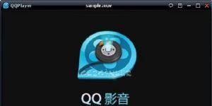QQ Player Ekran Görüntüsü