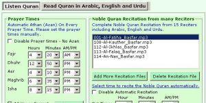 Quran Auto Reciter Ekran Görüntüsü