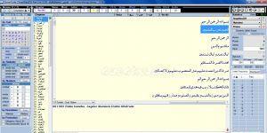 QuranCode Ekran Görüntüsü