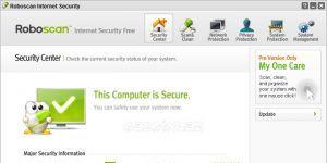 Roboscan Internet Security Free Ekran Görüntüsü