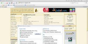 TheWorld Browser Ekran Görüntüsü