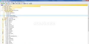 TreeSize Free Ekran Görüntüsü