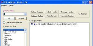 Türkçe - İngilizce Sözlük Ekran Görüntüsü
