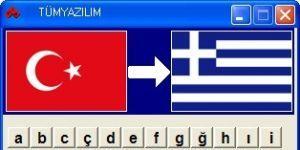 Türkçe-Yunanca Sözlük Ekran Görüntüsü