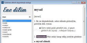 Türkmen diliniň düşündirişli sözlügi Ekran Görüntüsü