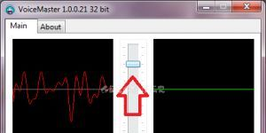 VoiceMaster Ekran Görüntüsü