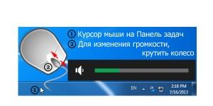 Volume² Ekran Görüntüsü