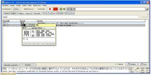 Wakan Japonca Sözlük ve Metin Editörü Ekran Görüntüsü