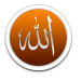 Kur'an ��reniyorum Android