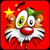 Android LingLing Çin öğren Resim