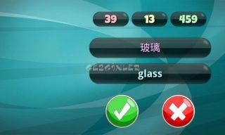 LingLing Çin öğren Resimleri