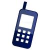 Android NumaraSikayet SMS Engelleme Resim