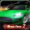 iPhone ve iPad Speed Night 2 Resim