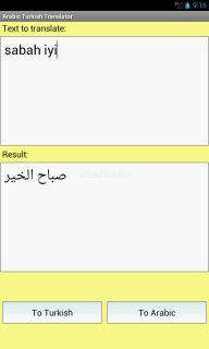 Arapça Türkçe Çeviri Resimleri