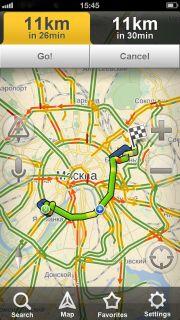 Yandex.Navigasyon Resimleri
