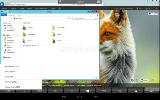 Microsoft Remote Desktop Resimleri