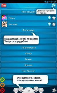 Internet Radio İndir Android Gezginler