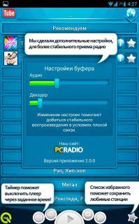 Internet radio Resimleri