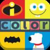 Android Colormania - Renk Tahmini Resim