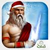 iPhone ve iPad Grepolis - Divine Strategy MMO Resim