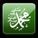 Hz. Muhammed'in Hayatı Android