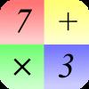 Android Zor Matematik Oyunu Resim