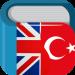 İngilizce Türkçe Sözlük Android