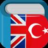 Android İngilizce Türkçe Sözlük Resim