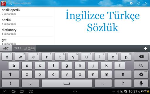 İngilizce Türkçe Sözlük Resimleri