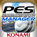 PES MANAGER iOS