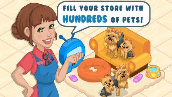 Pet Shop Story™ Resimleri